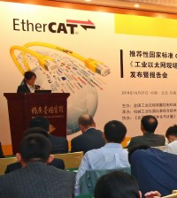 Ethercat Technology Group